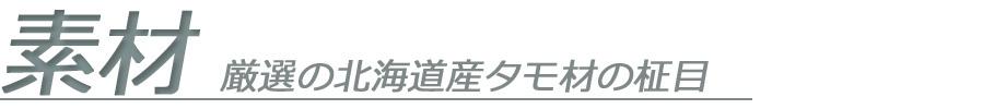 KODO(コドウ)コーナーテレビボード幅120cm・タイトル2