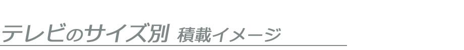 KODO(コドウ)コーナーテレビボード幅120cm・タイトル8