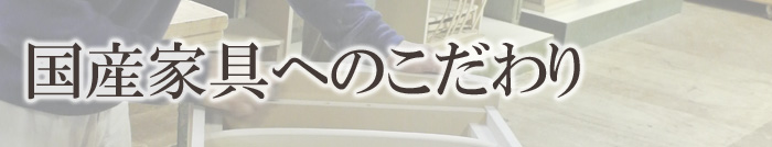 GITA(ジータ)ローボードイメージ画像21