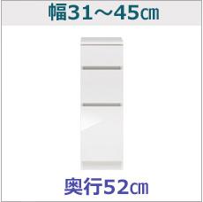 l3-3145-52.jpg