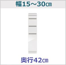 ls-1530-42.jpg