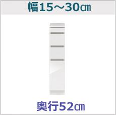 ls-1530-52.jpg