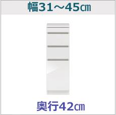 ls-3145-42.jpg