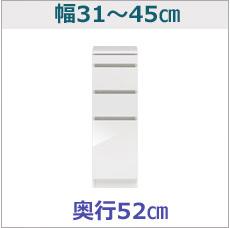 ls-3145-52.jpg