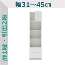 g3-1530-52.jpg