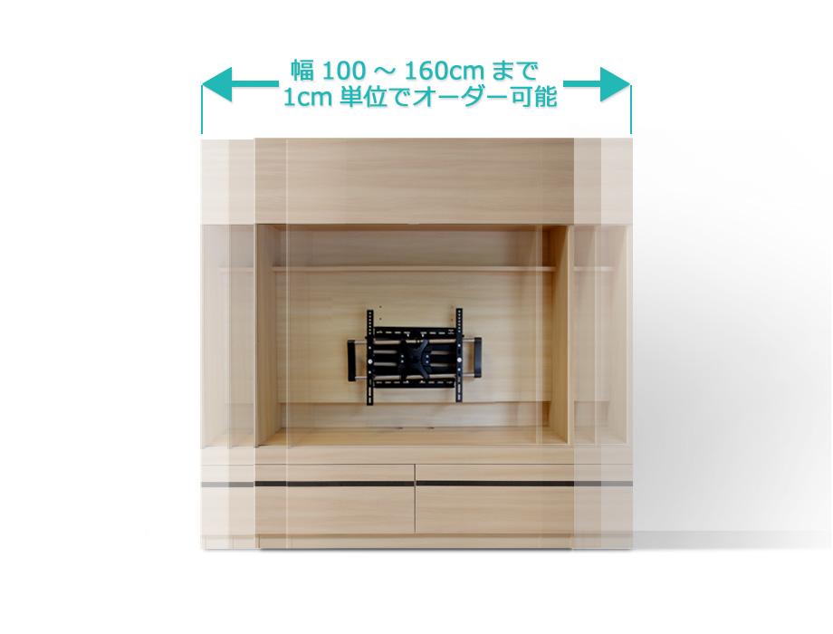 グラナー壁面収納家具扉2段ガラス扉ラック幅40cm画像3
