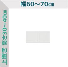 ut3145-42-3040lst.jpg