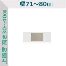 ut3145-52-3040lst.jpg