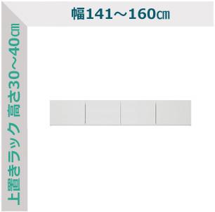 l3-3145-42.jpg