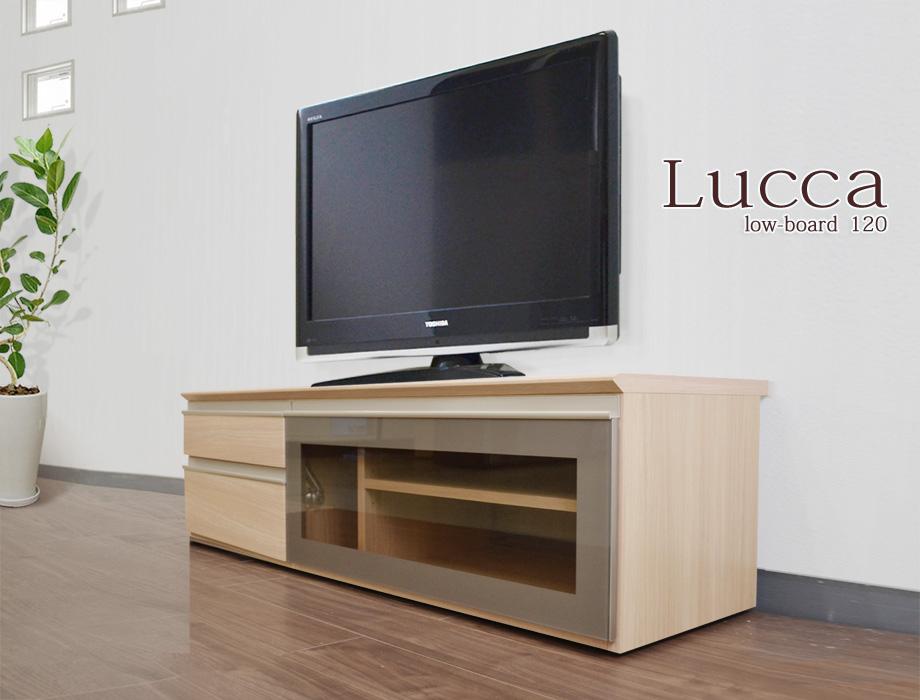 LUCCA(ルッカ)ローボード 幅120cmイメージ1