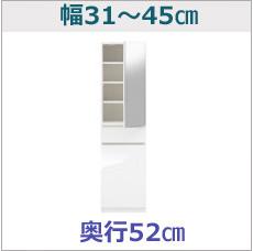 m1-3145-52.jpg