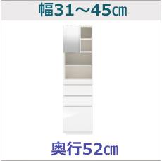 ms-3145-52.jpg