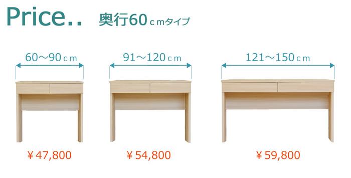 IDEA(イデア)デスク(幅80~150cm×奥行60cm×高さ75cm)画像2