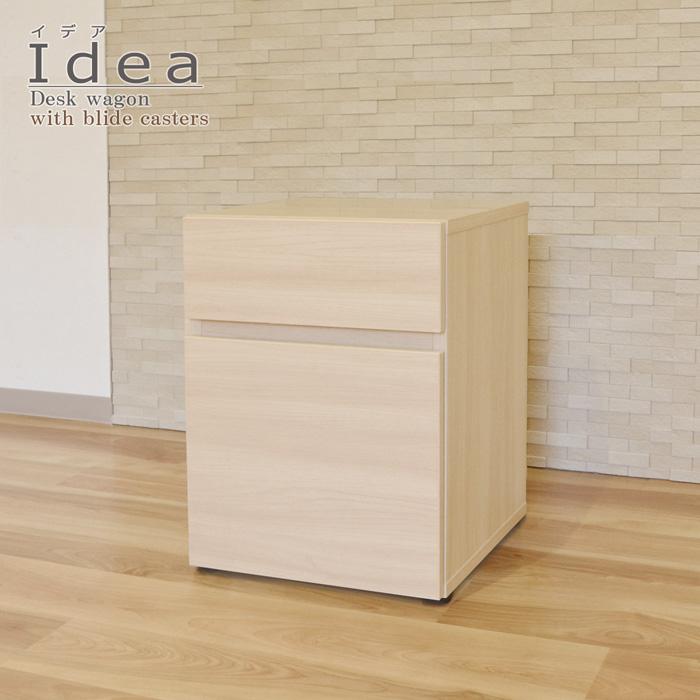 IDEA(イデア)デスクワゴン画像1