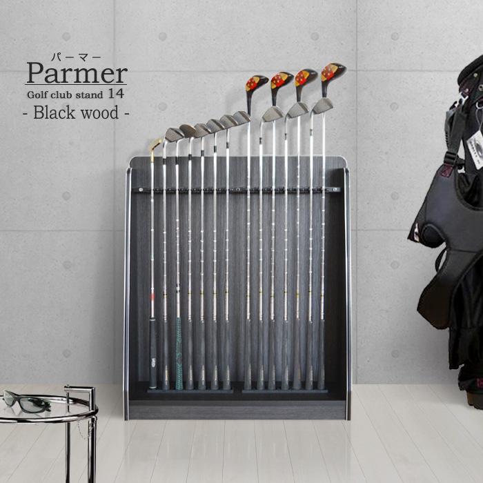 PARMER(パーマー)ゴルフクラブスタンドイメージ画像1