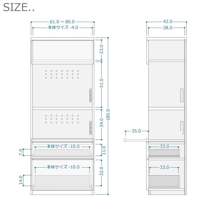 レンジ台「ラスコ」ハイタイプ4060-42、サイズ詳細1