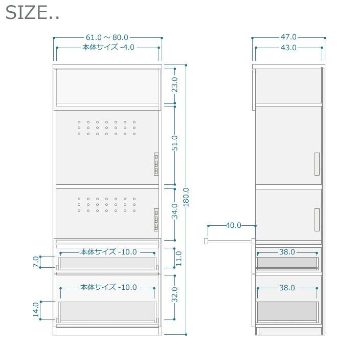 レンジ台「ラスコ」ハイタイプ4060-47、サイズ詳細1