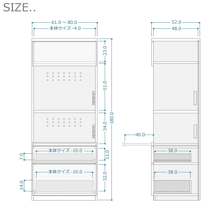レンジ台「ラスコ」ハイタイプ4060-52、サイズ詳細1