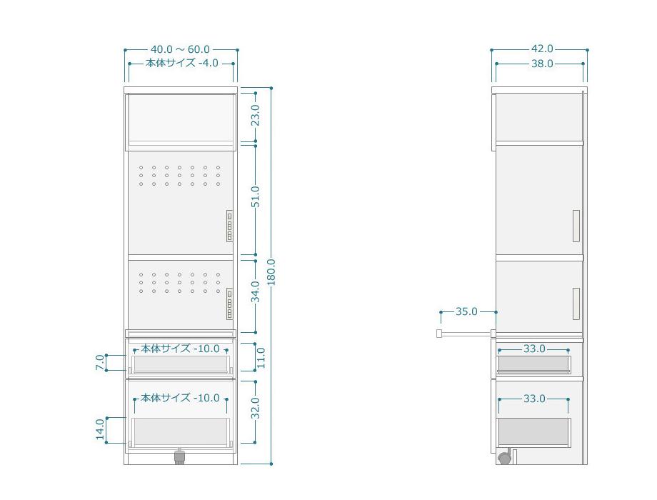 レンジ台[ラスコ]幅71~80・奥行55cmサイズ図