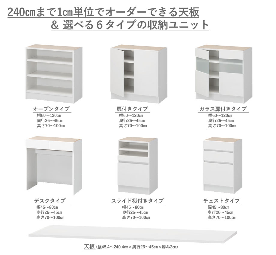 3D-TP-W4590-D2635イメージ4