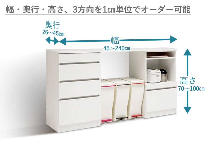 3D-TP-W4590-D2635イメージ3