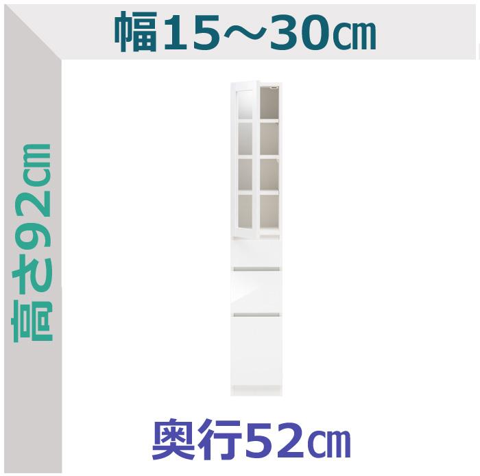 SLUK-LT-1530-42イメージ3
