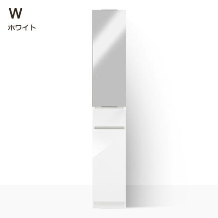 SLUK-G1-1530-42ホワイト