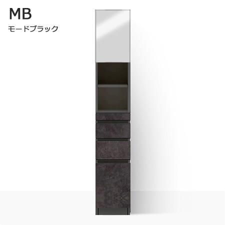 SLUK-G1-1530-42ミントグリーン