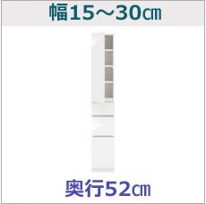 t3-1530-52.jpg
