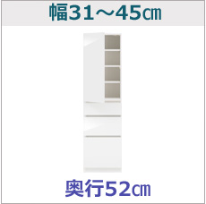 t3-3145-52.jpg