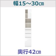 ts-1530-42.jpg