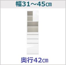 ts-3145-42.jpg