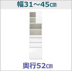 ts-3145-52.jpg