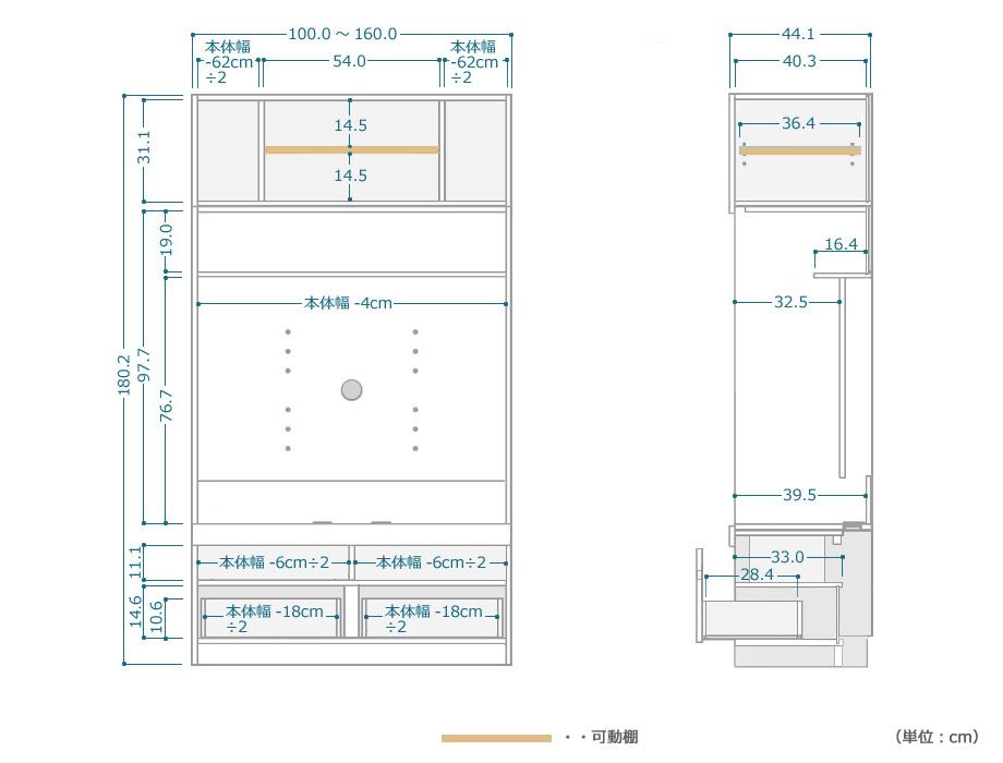 グラナー壁面収納家具扉2段ガラス扉ラック幅40cmサイズ図