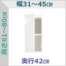 ut3145-42-6180lst.jpg