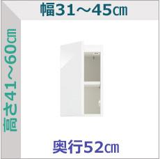 ut3145-52-4160lst.jpg