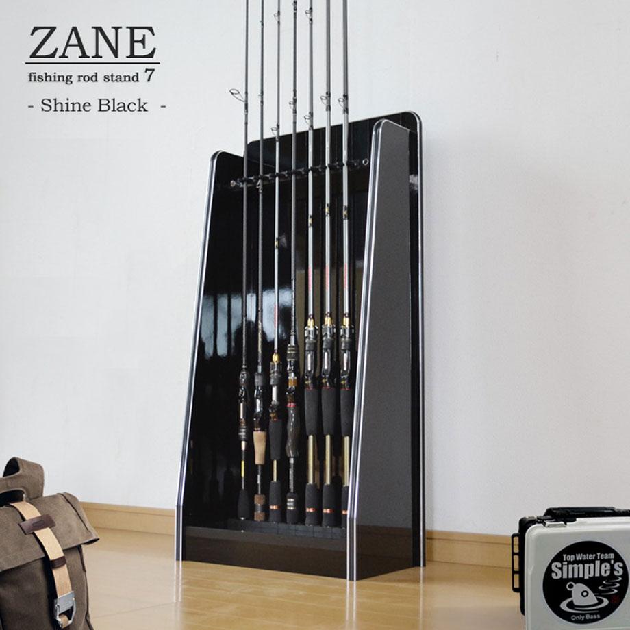 ZANE(ゼイン)ロッドスタンド・7本収納タイプイメージ画像1